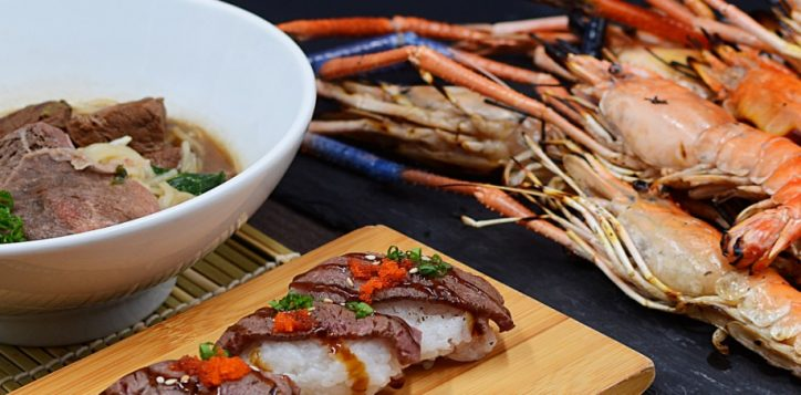 prawn_wagyu_cover2_2148x540_july19