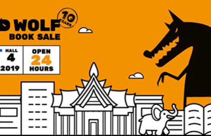 big-bad-wolf-book-sale-bangkok-2019