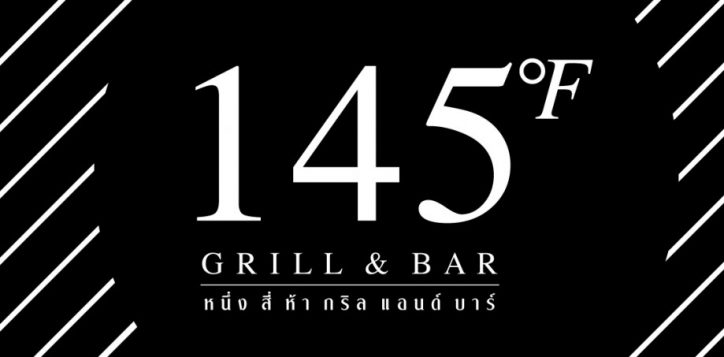 145grill_bar_cover_2148x540_october19
