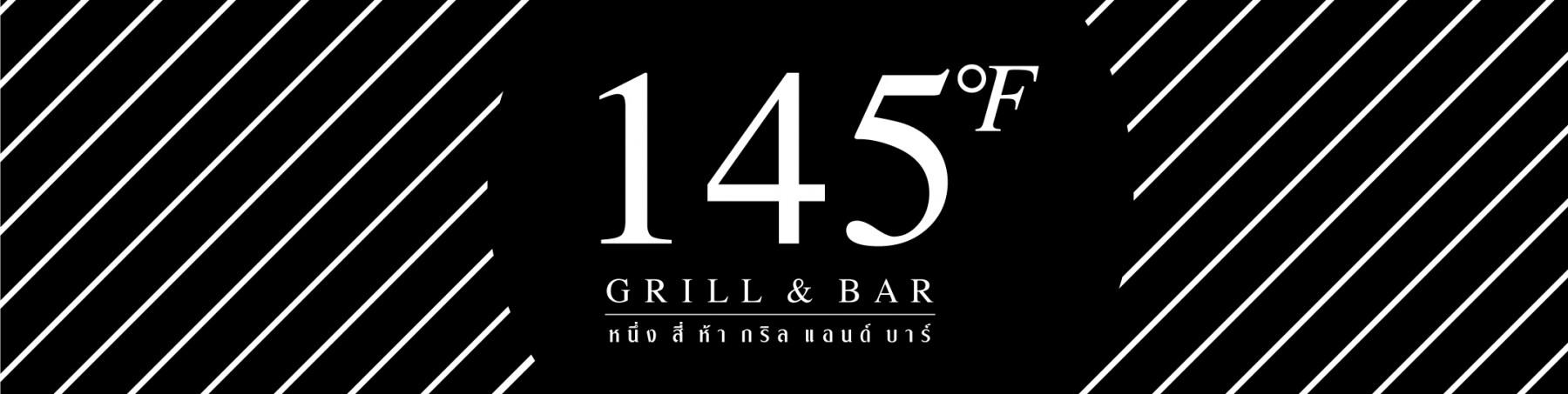 145f-grill-bar