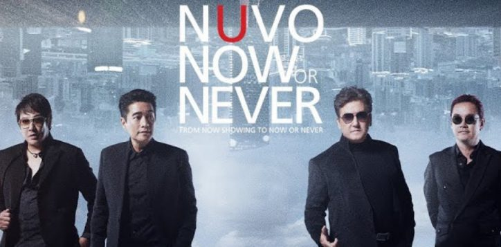 nuvo-now-or-never-concert