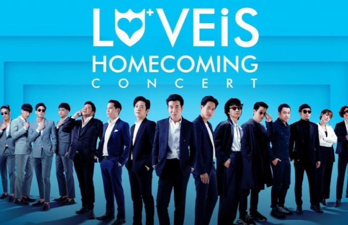 loveis-homecoming-concert