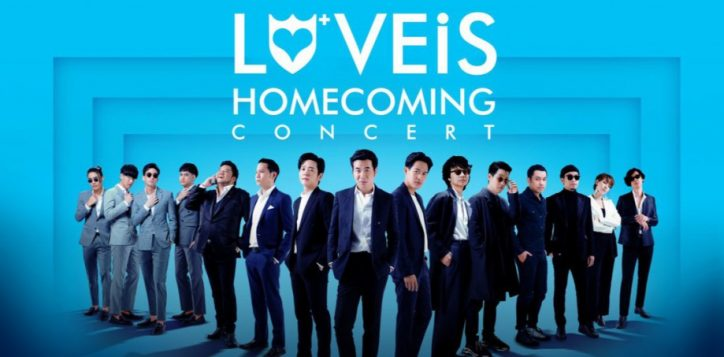loveis_cover_2148x540_december19