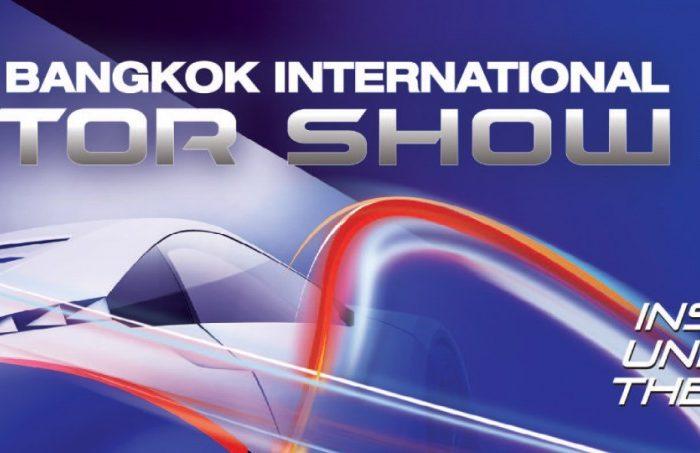 bangkok-international-motor-show-2020
