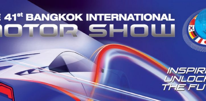 bangkok-international-motor-show-2020