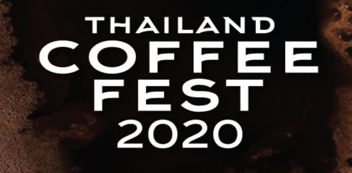 coffee_fest_cover_2148x540_mar20