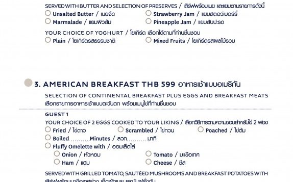 nbi-room-breakfast-order-microsite013