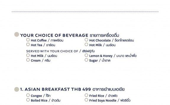 nbi-room-breakfast-order-microsite02