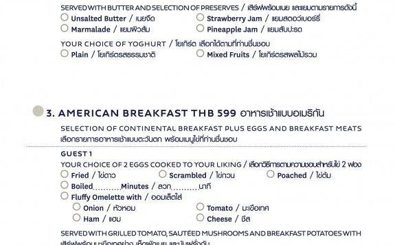 nbi-room-breakfast-order-microsite03