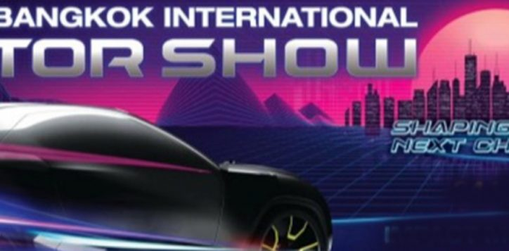 motorshow21_cover_jan21