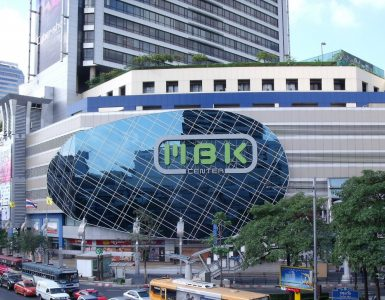 mbk-shopping-centre-a-k-a-mah-boon-krong