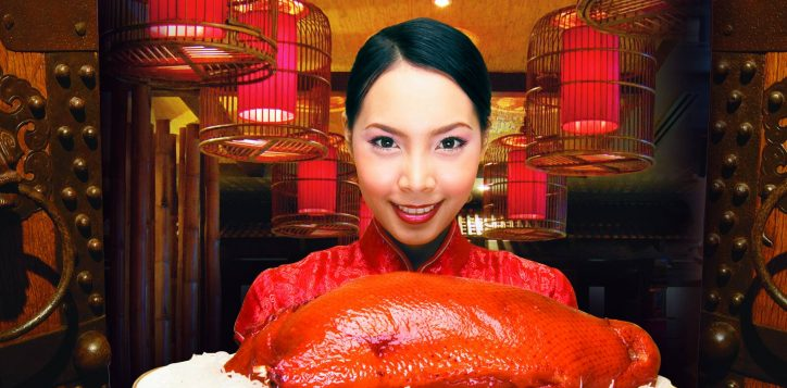 lwh-peking-duck