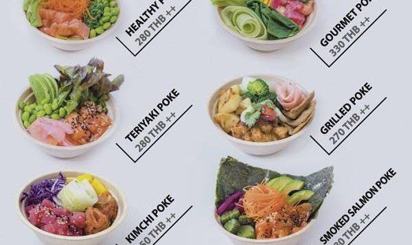 poke-menu1