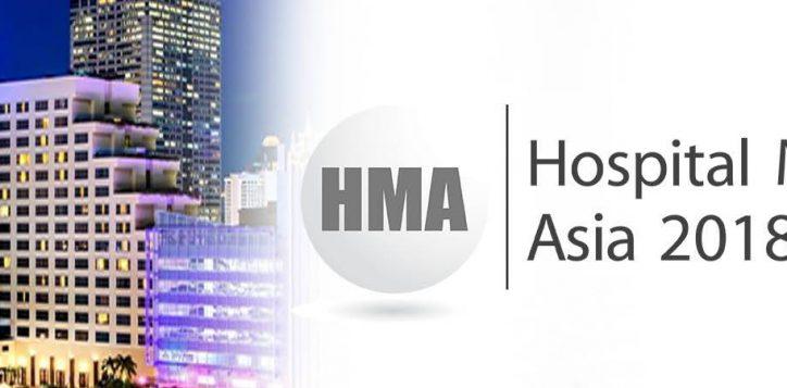 hotel-hm-2018