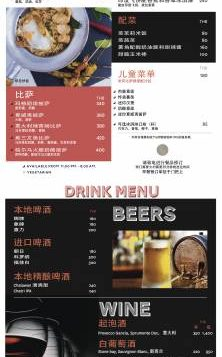 room-service-menu-update-june-2019-chinese-ver-mobile-2-2