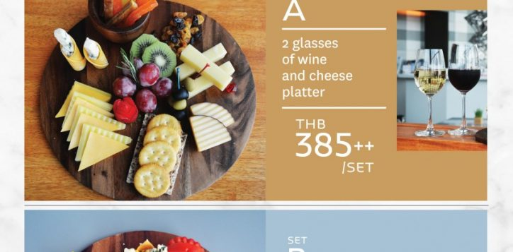 00109_mkt_the-lounge_bastille-day_wine-cheese-promotionv2r4_a4_opt3
