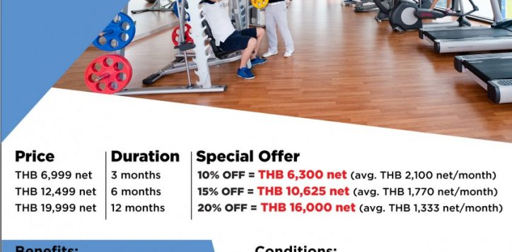 fitness-membership-packages-2017-2
