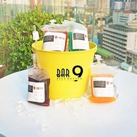bar9-booze-bag