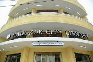 Bangkok City Library