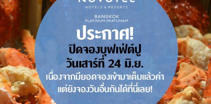 crab-booking-23-june-thai