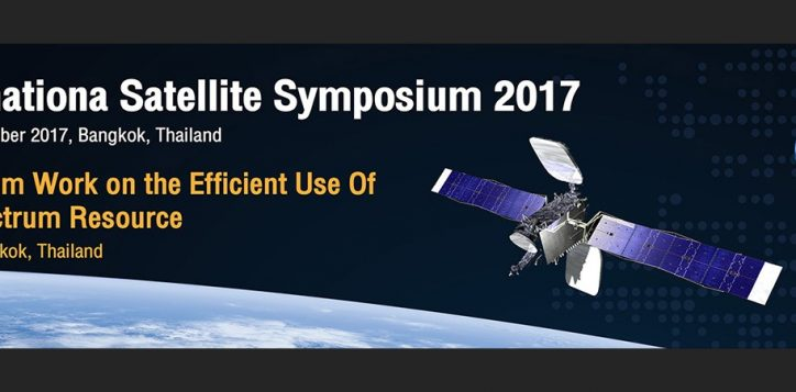 itu-international-satellite-symposium_1400x450