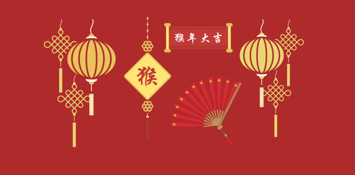 red-gold-chinese-new-year-card