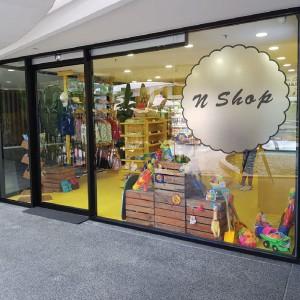 N Shop