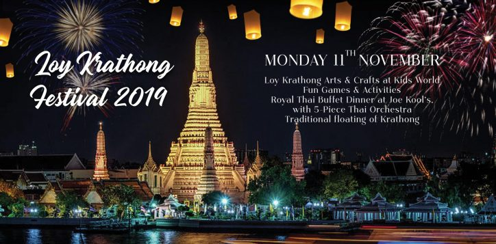 nvk_loy-krathong-with-chang-logo_activities_cover_x