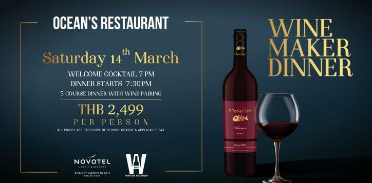 nvk_wine-maker-dinner_event-facebook_x