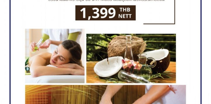 kr-spa-poster-coconut-bliss-march-2020