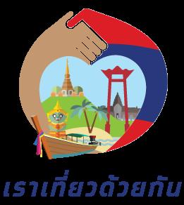 We travel together Phuket offer