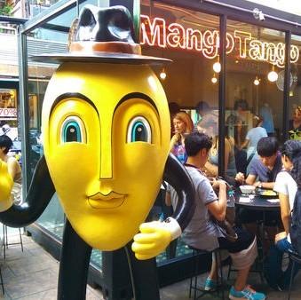 曼谷mangotango