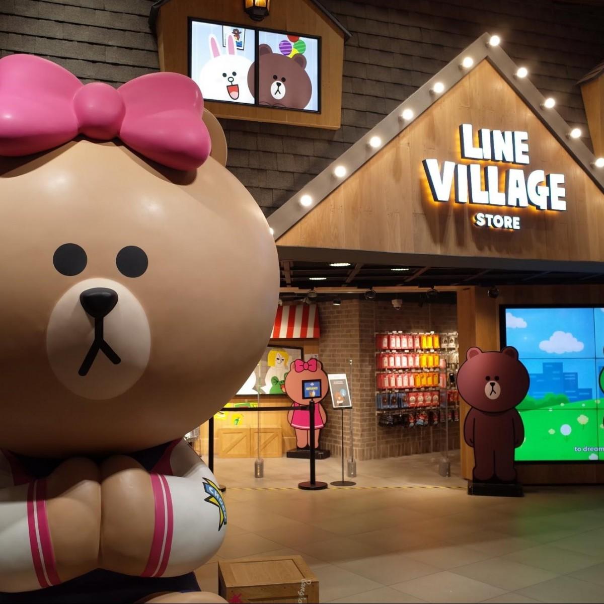 曼谷linevillage