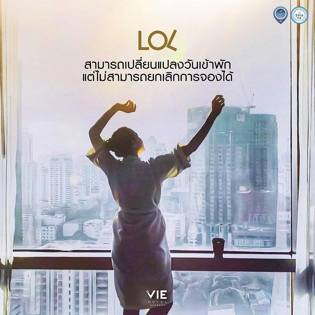 Meeting Package VIE Hotel Bangkok