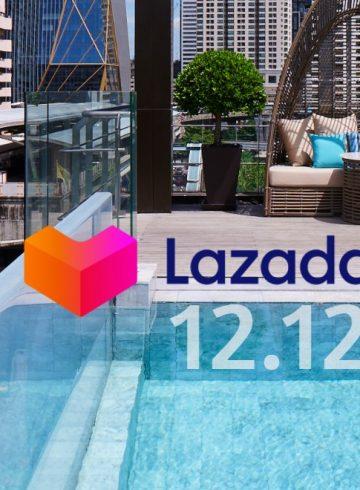 lazada-offer