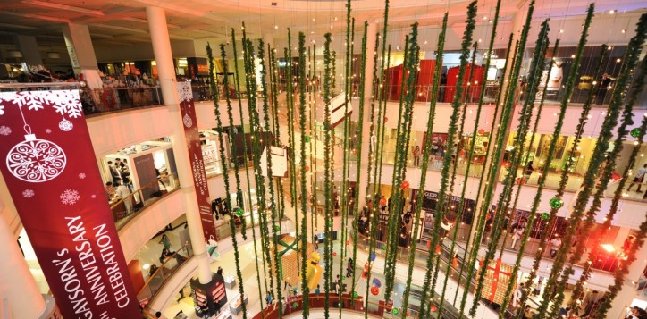 gaysorn-shopping-center