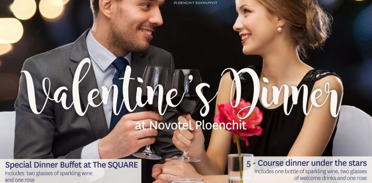press_promotion-the-sq_valentine-2017