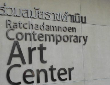 ratchadamnoen-contemporary-art-center