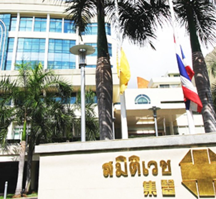 samitivej-sukhumvit-hospital