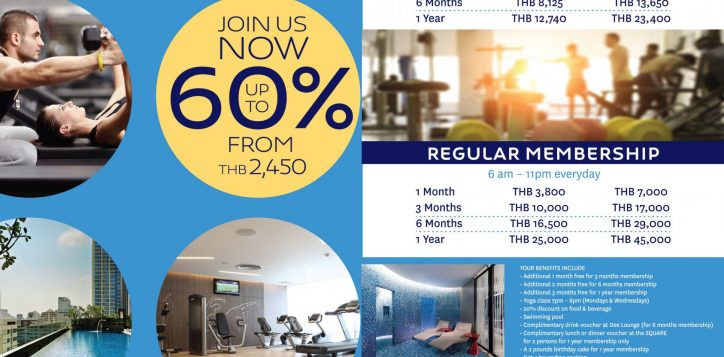 preview_brochure_fitness
