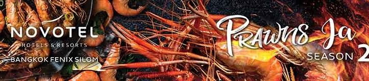 banner_prawns-jah_silom-for-web