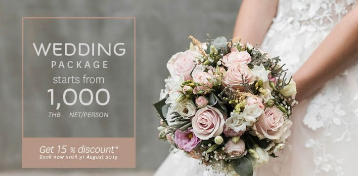 wedding-package-promotion1