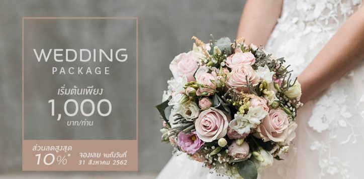banner-for-wedding_10_thai