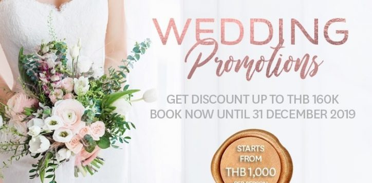 wedding-promotion-2019
