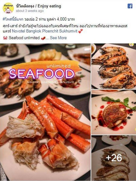 hotel seafood buffet