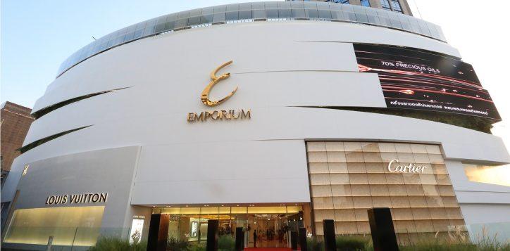 the-emporium