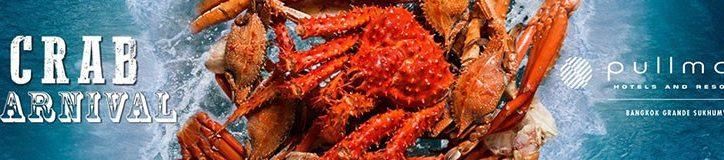 pullman_crab1