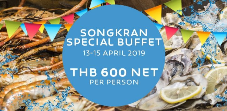 songkran-buffet-promotion-banner-en