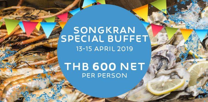 songkran-buffet-promotion-banner-en