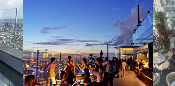 mahanakhon-skywalk-webpage